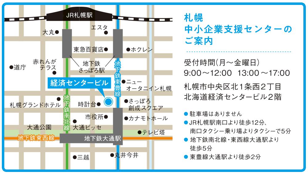 コロナ ウイルス 感染 札幌