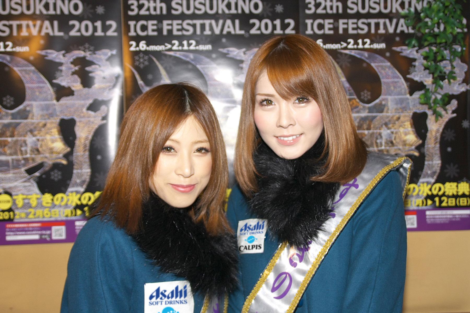 ice32-queen (2)